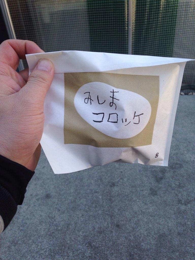 (前編)人生初!富士山見てきました!※ごめんね青春!の聖地巡礼もあり