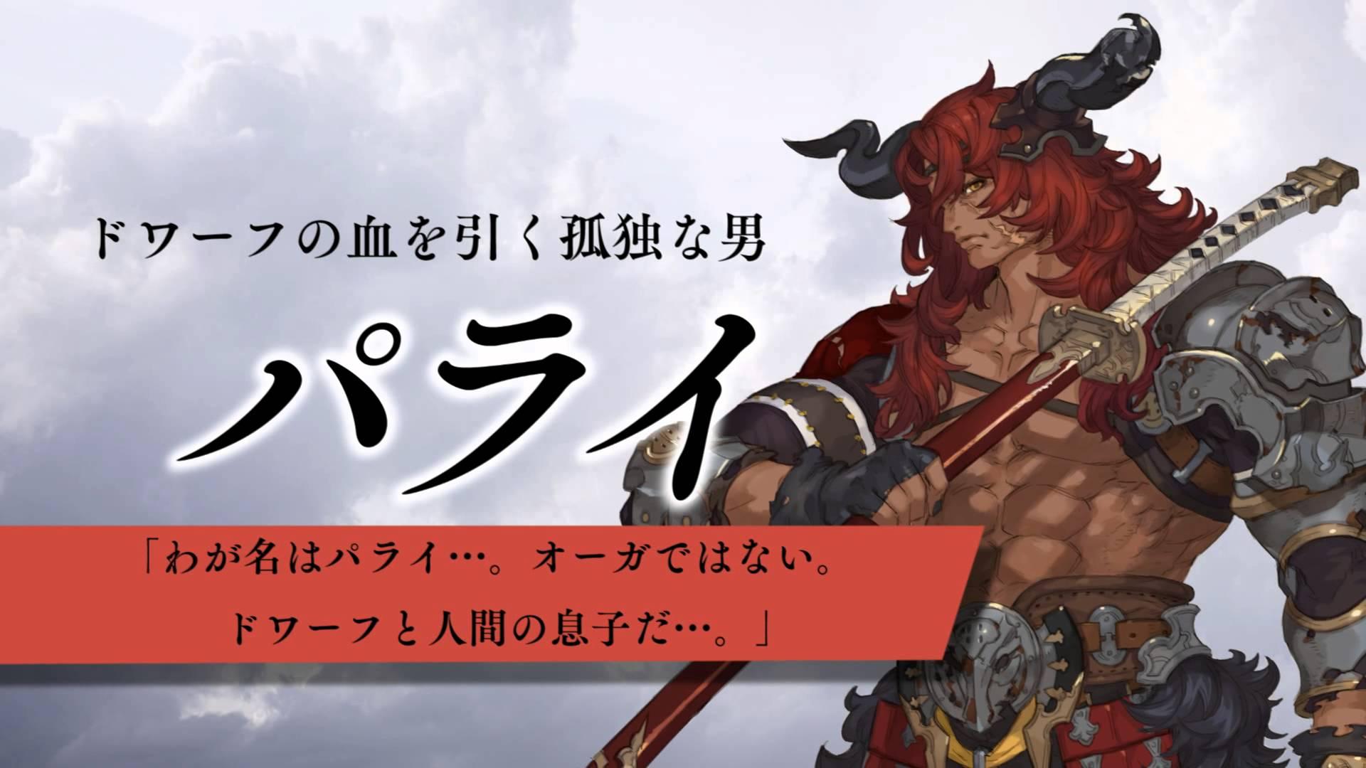 (ゲームアプリ情報)ファイナルファンタジーレジェンズ時空ノ水晶がおもしろい!