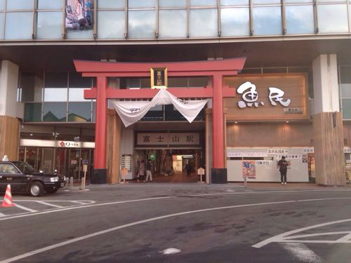 (後編)人生初!富士山見てきました!※ごめんね!青春の聖地巡礼もあり