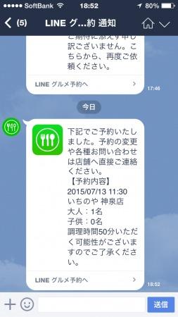 150713-10