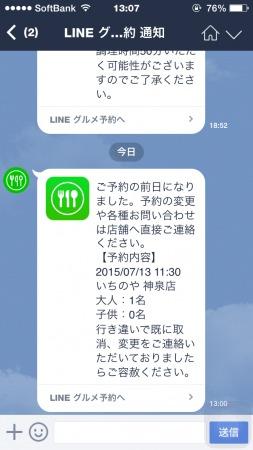 150713-11