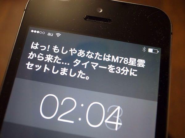 (iOS10対応)ピロンってうざい!iPhone音声コントロールをオフにする方法