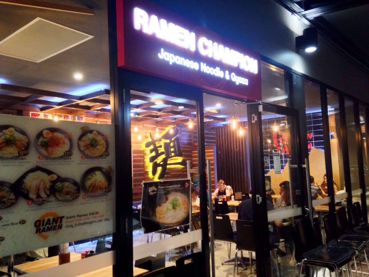 ブリスベンで本格日本流ラーメンを食べる!「RAMEN CHAMPION」