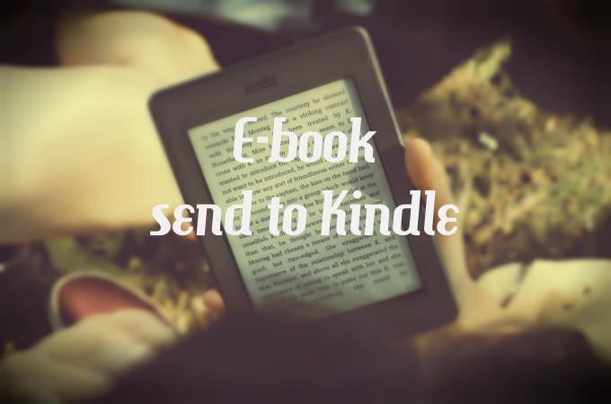 自炊したPDF形式の電子書籍をKindle端末やKindleアプリを使って読む方法