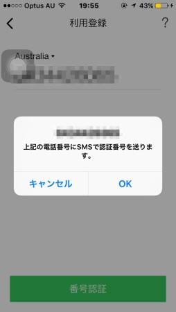 IMG_7504-1