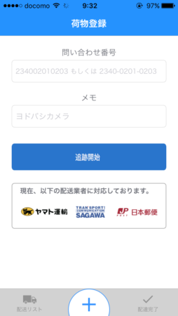 IMG_7835