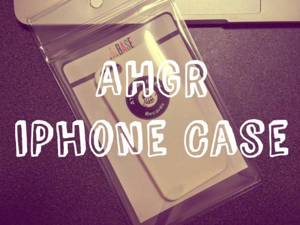 放ったらかしにしてない?BASEならカンタンにオリジナルiPhoneケース作れるよ!