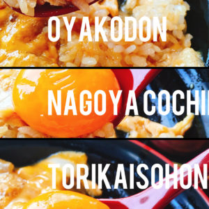 スマホを落としても黄身は割れません!名古屋コーチンの親子丼が絶品な「鳥開総本家」