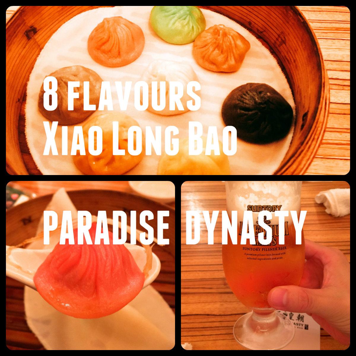 シンガポールで人気のカラフルな8色小龍包が味わえる「パラダイスダイナシティ」