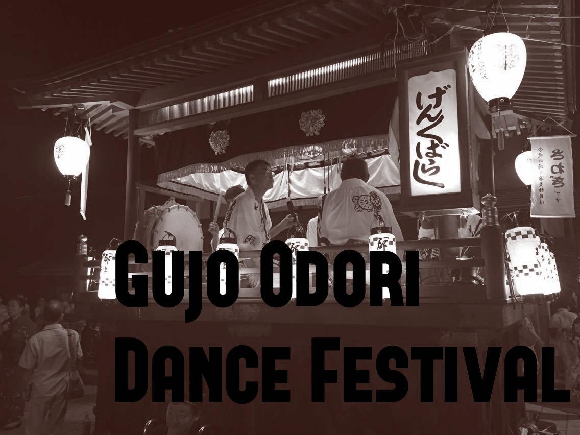 観光客から外国人まで誰しもが踊り狂う!徹夜で踊るクレイジーな「郡上おどり」に参加しよう