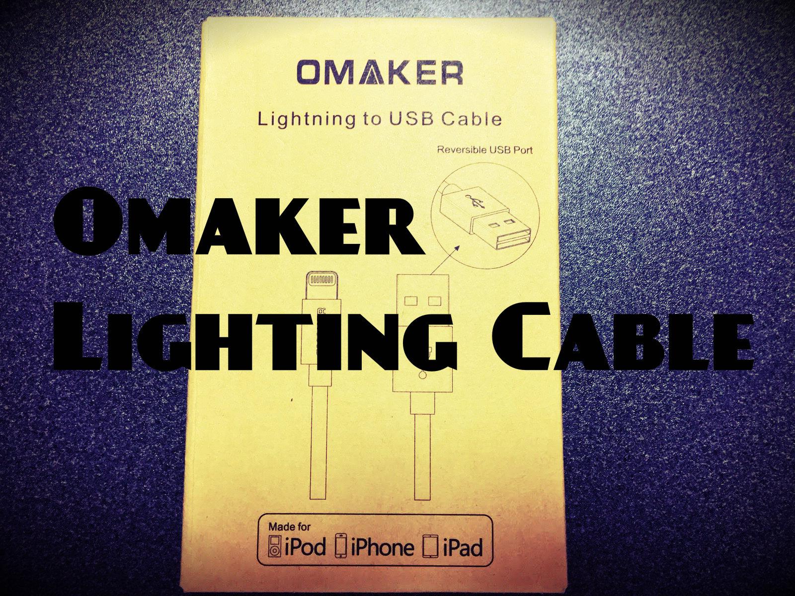 純正ケーブルの半額以下で買える!高耐久でリバーシブル対応なOmaker製Lightningケーブル【PR】