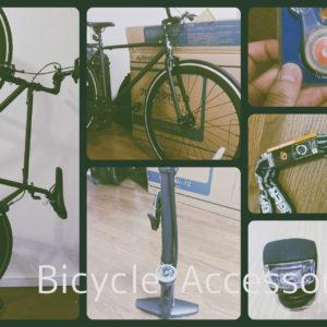 本体といっしょに買おう!これさえ購入すれば間違いない自転車アクセサリー5つ